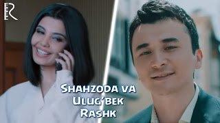 Shaxzoda ha'm Ulug'bek Raxmatullaev - Rashq